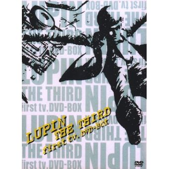 【中古】[DVD] LUPIN THE THIRD first tv. DVD-BOX [VPBY-11902][併売:0SH7] 【赤道店】