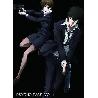 【中古】[Blu-ray] PSYCHO-PASS サイコパス 全8巻セット [TBR22421D~22428D][併売:0KS0] 【赤道店】