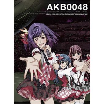 【中古】[Blu-ray] AKB0048 1期 + nextstage (初回版) BOX付き全巻セット [KIXA-194~198/272~276][併売:0RRC]【赤道店】