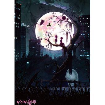ネコポス対応可 中古 Blu-ray 人気 ゲゲゲの鬼太郎 第6作 BIXA-9067 併売:0VA5 BOX7 赤道店 営業