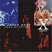 【中古】[CD] X JAPAN BEST~FAN'S SELECTION ステッカー付[UPCH1137/8][併売:0NMI]【赤道店】