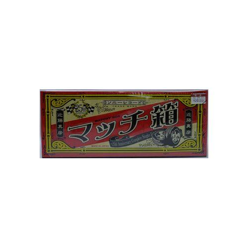 【中古】[CD+DVD] マッチ箱 25th Anniversary Complete Singles Edition (DVD付) /近藤真彦 [SRCL-6120~63][併売:0SKC]【赤道店】