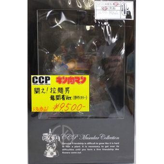 【中古】CCP 闘え!拉麺男 龍闘着Ver.(原作カラー)[併売:0N8R]【赤道店】