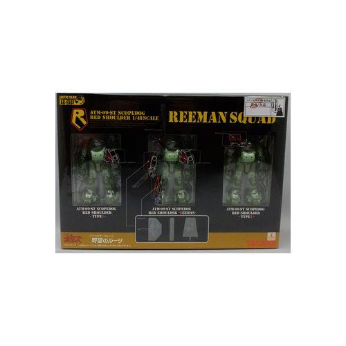 【中古】【未開封】装甲騎兵ボトムズ ACTIC GEAR EX07 リーマン・スカッド[併売:0RS1]【赤道店】