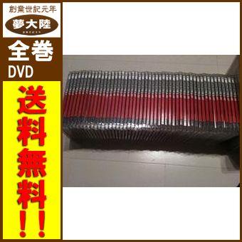 【中古】DVD ドラゴンボールZ 全49巻セット【併売商品】【長岡店】