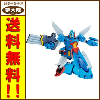 【中古】HI-METAL R 戦闘メカ ザブングル ザブングル【併売商品】【長岡店】