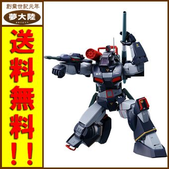 【中古】HI-METAL R 太陽の牙ダグラム ダグラム【併売商品】【長岡店】