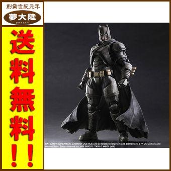 【中古】アーマードバットマン 『バットマン vs スーパーマン』【併売商品】【長岡店】