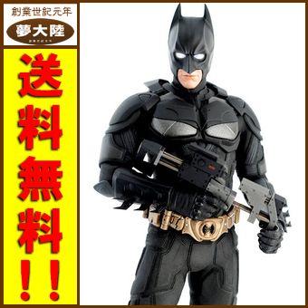 【中古】ムービー・マスターピース DX ダークナイト バットマン 【併売商品】【長岡店】