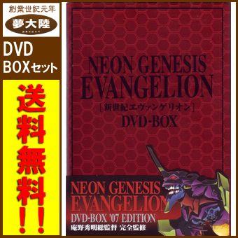 【中古】DVD NEON GENESIS EVANGELION DVD-BOX '07 EDITION【併売商品】【長岡店】
