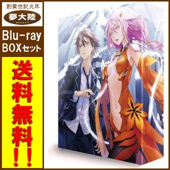 【中古】Blu-ray GUILTY CROWN Blu-ray BOX(完全生産限定版)【併売商品】【長岡店】