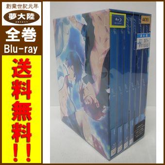 【中古】Blu-ray Free!/フリー 全6巻セット 【併売商品】【長岡店】