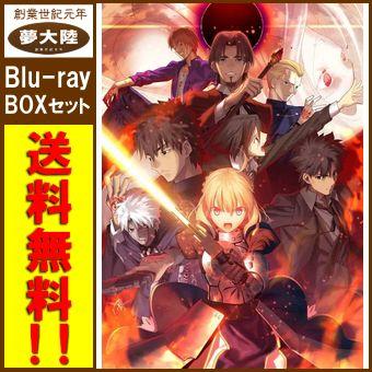 【中古】Blu-ray Fate/Zero フェイト/ゼロ Blu-ray Disc Box II【併売商品】【長岡店】
