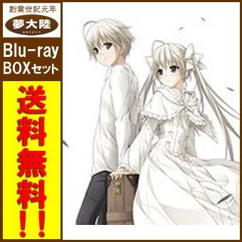 【中古 Blu-ray【中古】Blu-ray】Blu-ray ヨスガノソラ ヨスガノソラ Blu-ray BOX(初回限定版)【併売商品】【長岡店】, 専門店では:4ffe570d --- mens-belt.xyz