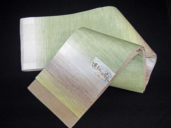 【近江の麻】ゆかた帯・浴衣帯・小袋帯【若草色・縞】