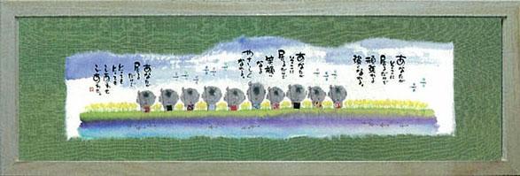 Mikimoto Yu Yu Hakusho stone Fuzhou Ranma amount of instrumentation YMB-10