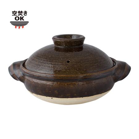 【送料無料】長谷園 Siセンサー対応 多用土鍋「極」アメ釉 NCK-79【長谷製陶】