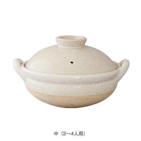【送料無料】長谷園ヘルシー蒸し鍋 白(中) 直火用ZW-23【長谷製陶】