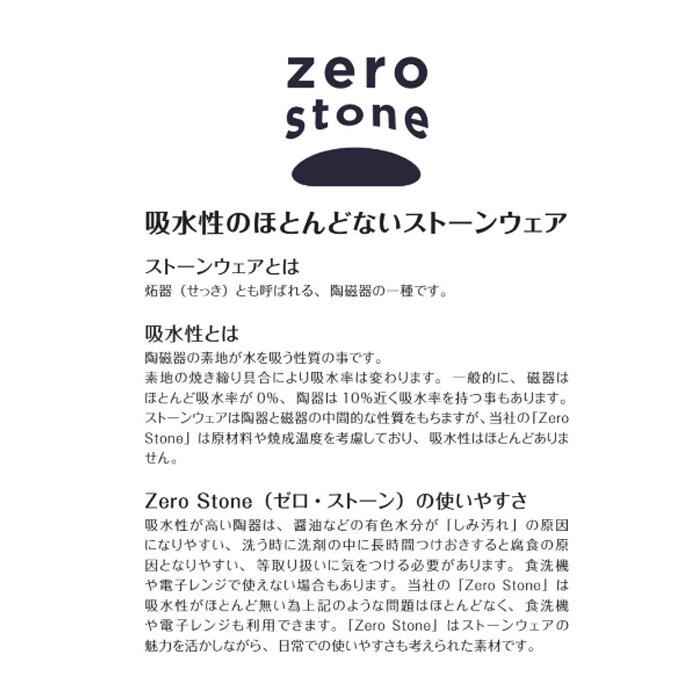 ムーミン ゼロ・ストーンファイブボウルセット MM920-72