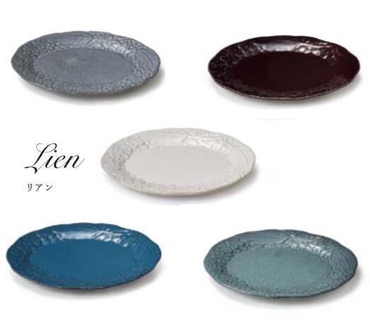2020 新作 Lian 在庫限り リアン オーバルプレートS 全5色 美濃焼