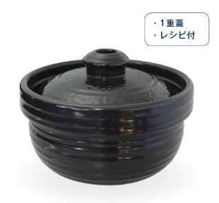 【送料無料】亶(SEN) 究極ごはん鍋 800-5700