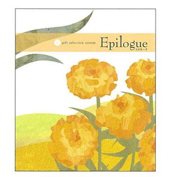 Choose catalog gift ドゥオーレ 5500 Yen course epilogue