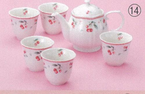 Giovanni Valentino Carina tea set