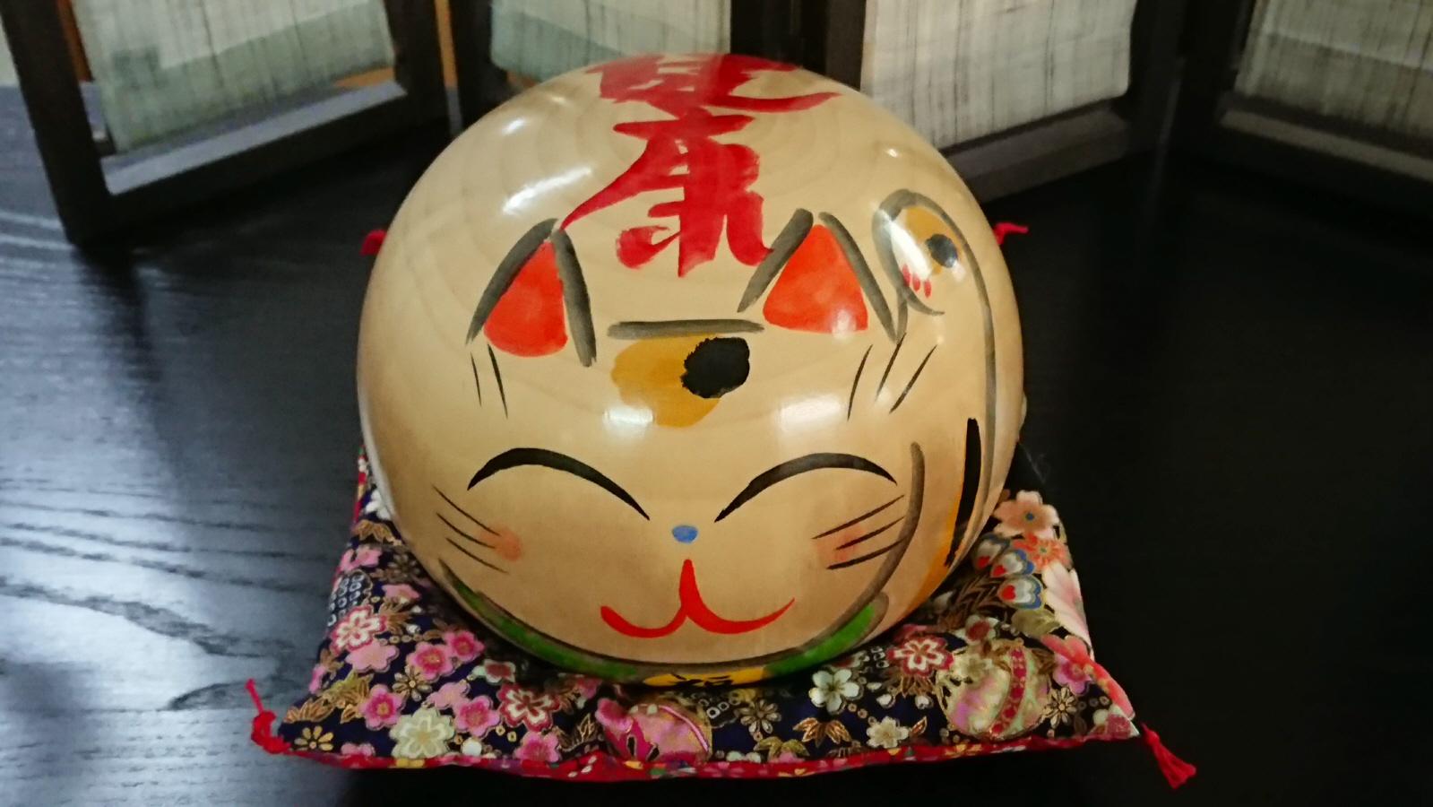 高橋昭倫 民芸工房たかはし仙臺さすり まねき猫 健康 特大
