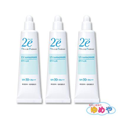 【メール便OK】3個セット資生堂 2e ドゥーエ  日やけ止め SPF50 PA+++ 40g敏感肌/乾燥肌