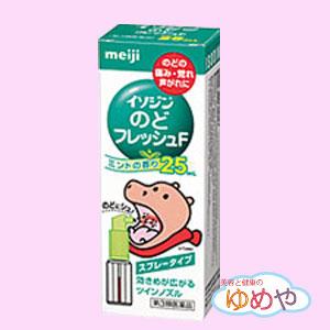 """""""Me and"""" ISODINE any fresh F 25mL Meiji Seika co., Ltd."""