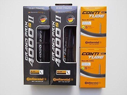 安い割引 タイヤとチューブ2本セット S Continental コンチネンタル GRAND PRIX 4000 S 4000 II グランプリ4000S2 並行輸入品 700×23C-仏式42mm 並行輸入品 送料無料, 大成町:abed7a93 --- clftranspo.dominiotemporario.com