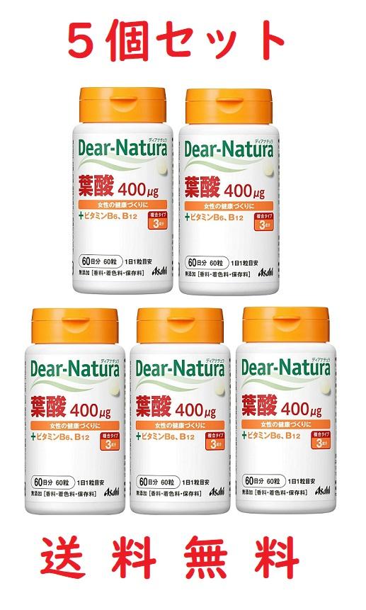 ディアナチュラ 年末年始大決算 新商品 葉酸 60粒×5個 4946842635504-5