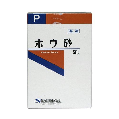 健栄製薬 ホウ砂 当店限定販売 結晶 P 開催中 50g ほうさ メール便送料無料 4987286407678 ホウサ