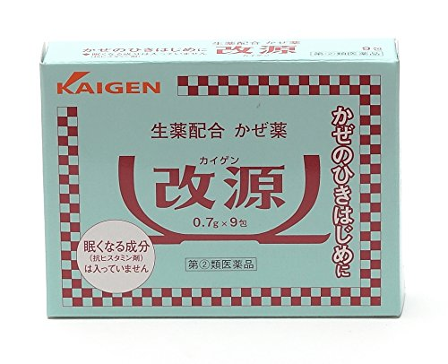 指定第2類医薬品 改源 安心の定価販売 9包 日本 かぜ薬 4987040055206 風邪