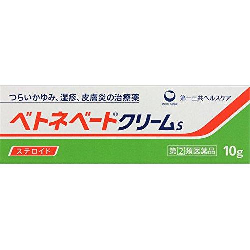 指定第2類医薬品 市販 ベトネベートクリームS 10g 4987107620897 メール便送料無料 湿疹 皮膚炎 卸直営 かゆみ