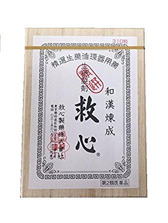 【第2類医薬品】救心 310粒 4987061015760 ゆうメール送料無料