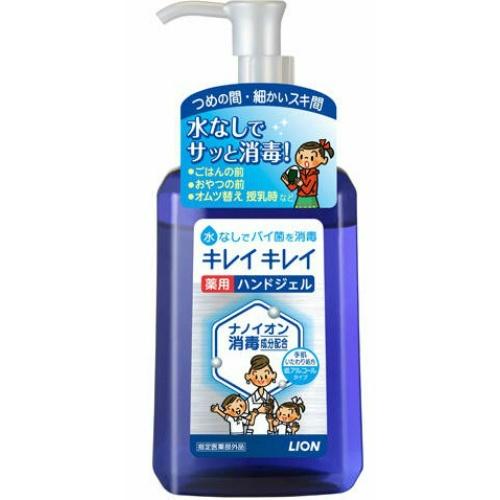 ライオン キレイキレイ 買い物 薬用ハンドジェル 230ml 消毒ジェル 手指消毒 ハンドジェル 贈物 49355147