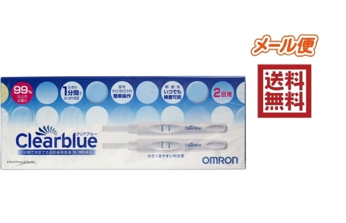 クリアブルー 2回用 4年保証 妊娠検査薬 当店は最高な サービスを提供します メール便送料無料 オムロン S4975479456923