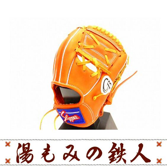 湯もみの鉄人 久保田スラッガー KSG-PROB トレーニング用 グローブ 湯もみ 型付け無料 野球 練習