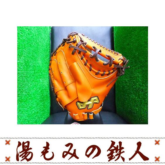 【ハタケヤマ Kシリーズ K-M1J 硬式キャッチャーミット】入学祝 野球 湯もみの鉄人 型付け無料 送料無料 高校野球対応