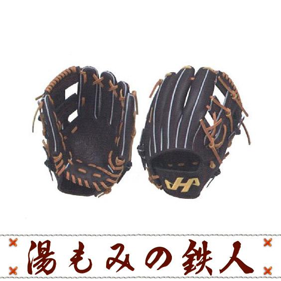 湯もみの鉄人 ハタケヤマ TH-Xシリーズ TH-876X 軟式グラブ(グローブ) 内野手用 ブラック 型付け無料 送料無料