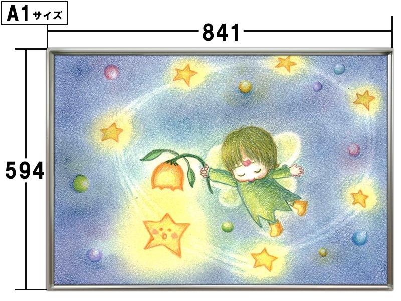 アルミフレームセット-MF1No.11~No.20