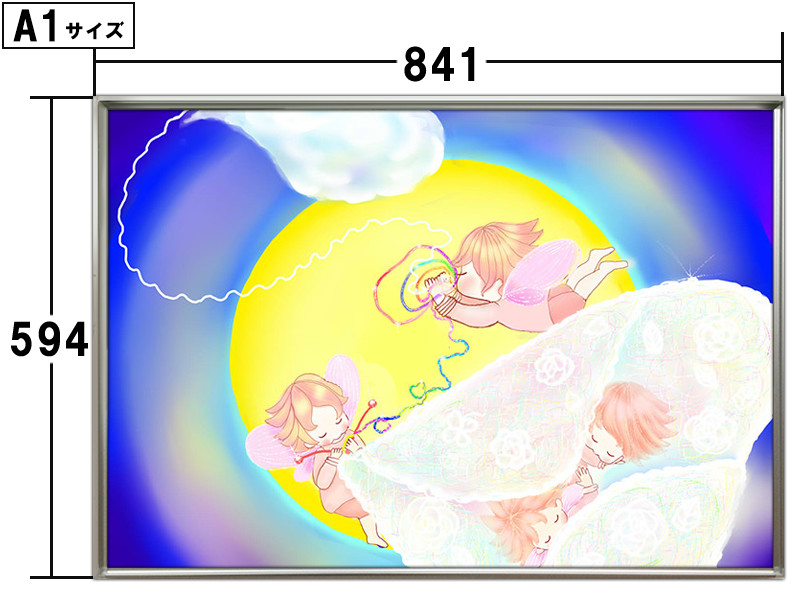 アルミフレームセット-MF1No.51~No.60