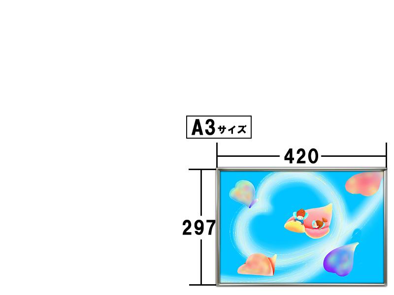 アルミフレームセット-MF3No.61~No.70