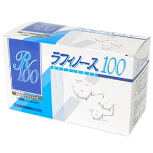 ラフィノース2g×60包 1箱