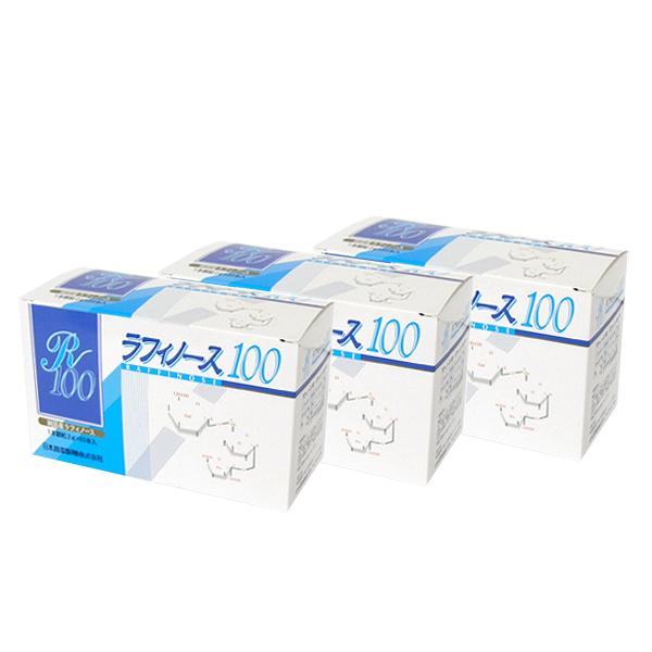 訳あり品送料無料 激安セール 天然のオリゴ糖 ラフィノース1002g×60包 3箱