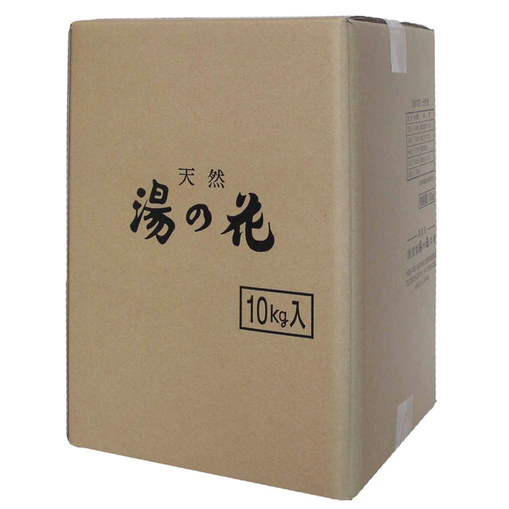 天然湯の花業務用(10kg)【送料無料】【smtb-TK】