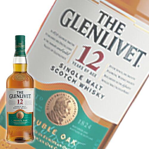 誕生日 ギフト 業務用にも最適 ウイスキー ザ グレンリベット グレンリヴェット 700ml 70038 Whisky 21-3 今ダケ送料無料 激安通販ショッピング 洋酒 12年
