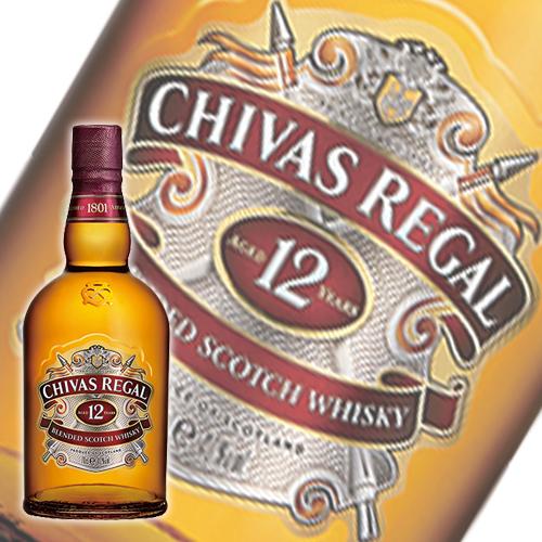 誕生日 使い勝手の良い ギフト 業務用にも最適 ウイスキー シーバスリーガル 12年 Whisky 送料無料 70359 洋酒 21-4 40度700ml
