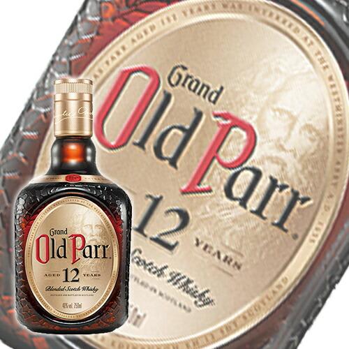 誕生日 ギフト 業務用にも最適 ウイスキー オールドパー 12年 発売モデル 洋酒 70627 入荷予定 Whisky 750ml 21-4